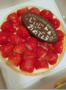 祖父 ケーキ