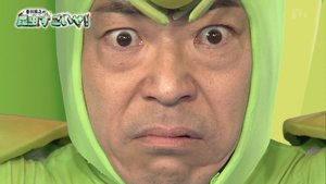 カマキリ先生8