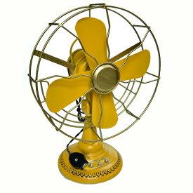 黄色 扇風機