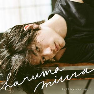 Haruma-Miura-1st-single-Fight-for-your-heart
