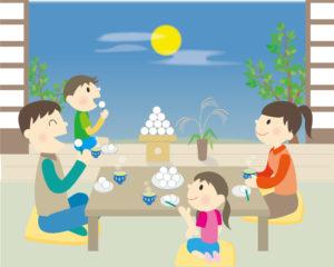 お月見 楽しみ方 家族