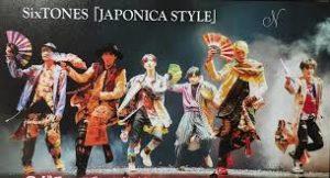 SixTONES 曲一覧 JAPONICA STYLE