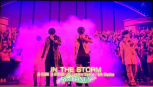 SixTONES 曲一覧 IN THE STORM