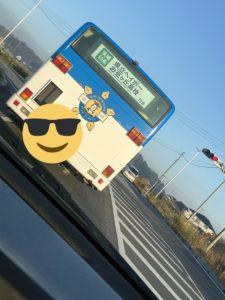 ガキ使2019 ロケ地 茨城県つくば市 ロケバス