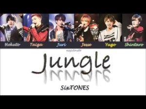 SixTONES 曲一覧 Jungle