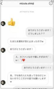 和牛 水田信二 ファンに手を出す 流出画像2