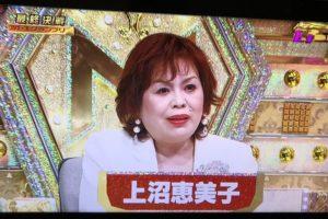 上沼恵美子 顔白すぎ M-1 スーツ姿
