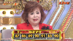 上沼恵美子 顔白すぎ M-1 スーツ姿2