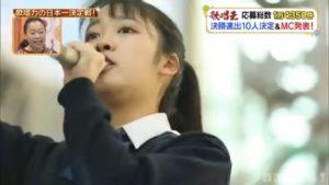 歌唱王 駒津柚希 歌声 高校2