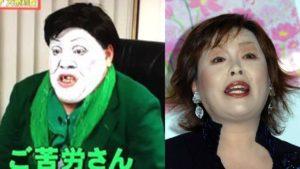 上沼恵美子 顔白すぎ くっきー 比較
