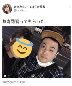 和牛 水田信二 ファンに手を出した インスタ画像