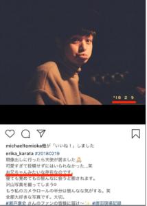 唐田えりか 別彼 瀬戸康史 匂わせ 画像4