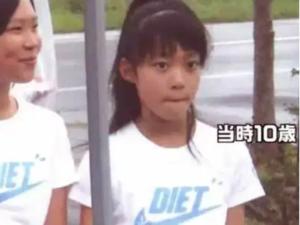 王林 小学校時代 画像