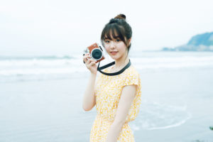 唐田えりか 20代 イケメン彼氏 瀬戸康史