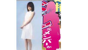 逮捕間近 国民的女性アイドルX シルエット 前田敦子