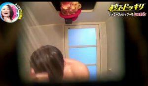 菊池風磨 ドッキリ 内容 シャワー中に上からオバケ 画像4