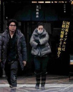 滝川クリステル 歴代彼氏 画像12