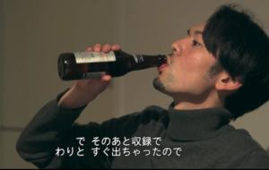 テラハ 社長 きもい ビール