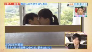 田中圭 キスシーン 世界の中心で、愛を叫ぶ