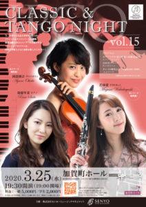 JPCO オーケストラ公演 画像