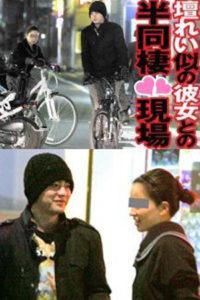 山田孝之 嫁 現在 週刊誌 画像