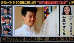 加藤浩次 嫁 かおり 結婚 画像