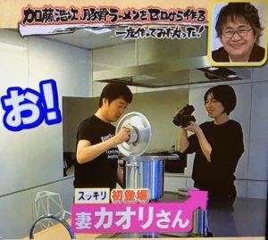 加藤浩次 嫁 かおり スッキリ 画像