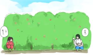 小池百合子 画像