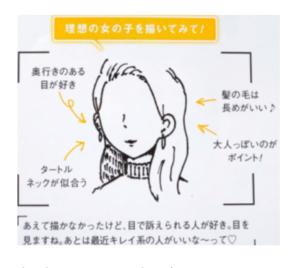 高橋海斗 画像