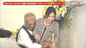 加藤浩次 嫁 かおり ビートたけし 画像