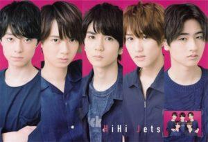 HiHi Jets  メンバーカラー 画像