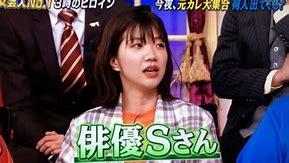 福田麻貴 画像