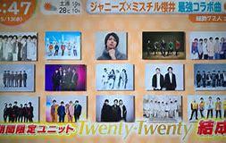 Twenty★Twenty 画像