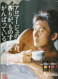 石田純一 画像
