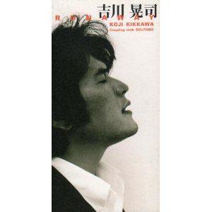 吉川晃司 かっこいい 若い頃