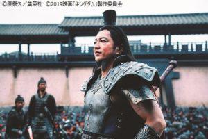大沢たかお 筋肉 画像 比較 王騎将軍4