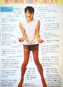 吉川晃司 コート スタイル良い 画像