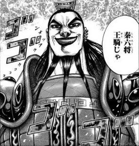 大沢たかお 筋肉 画像 比較 王騎将軍