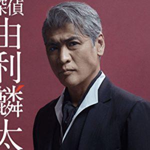 吉川晃司 白髪 かっこいい 画像