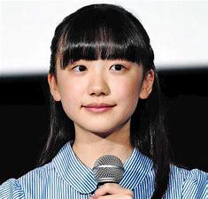 芦田愛菜 高校 偏差値 慶応 画像