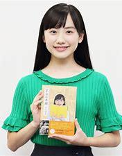 芦田愛菜 高校 偏差値 読書 勉強 画像