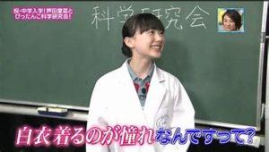 芦田愛菜 高校 偏差値 将来の夢 病理医 画像