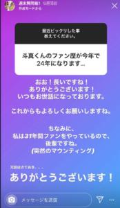 生田竜聖 画像