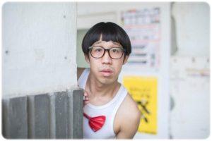 坂口涼太郎 ひょっこりはん 似てる 画像4
