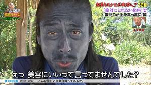 ナスD 経歴