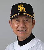 新井宏昌 画像