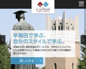 長濱ねる 大学 どこ