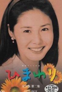 松嶋菜々子 画像
