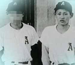 菅義偉 若い頃 学生 生い立ち 画像