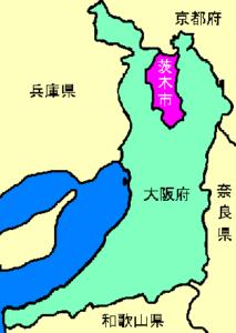 水川あさみ 茨木市 どこ